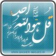 amir_hesari