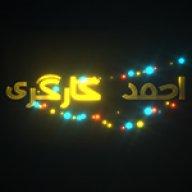 ahmad-kargari