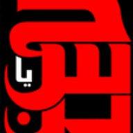 dmoukh