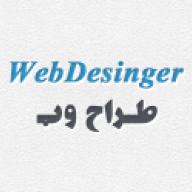 WebDesinger