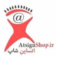 atsignshop
