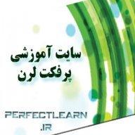 perfectlearn