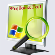 WindowsLab