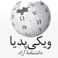wikipedia-tehran