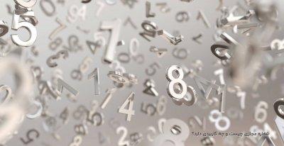 شماره مجازی چیست و چه کاربردی دارد؟